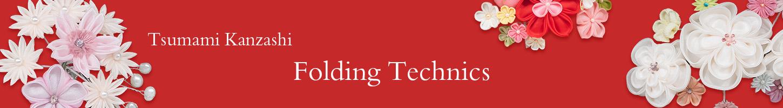 Folding Technics
